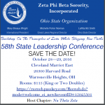 OSO 2016 Save the Date